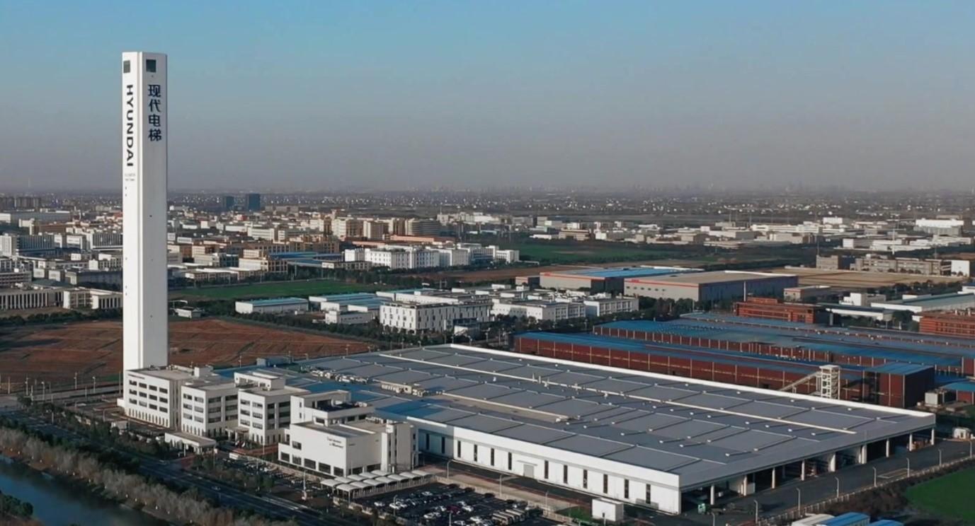 Thang máy Hyundai hoàn thành khuôn viên thông minh tại Thượng Hải, Trung Quốc